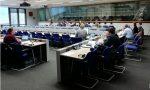 Comité de Diálogo Social Sectorial